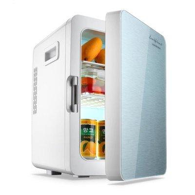 {優上百貨}車載小型冰箱冷暖箱家用迷妳冷藏保鮮櫃學生寢室便攜式制冷箱20L-27877