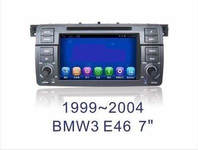 大新竹汽車影音BMW E46專用安卓機 7吋螢幕 台灣設計組裝 系統穩定順暢 車用多功能多媒體影音主機系統