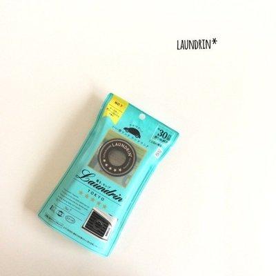 香氛 ◎日本◎ 新味道 Laundrin' 朗德林 車用 芳香劑 經典花香 NO.7 經典花蕾 白麝香 琥珀