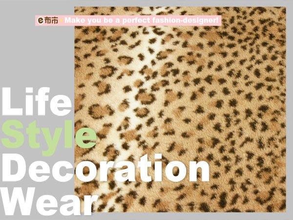 《e布市DIY》超柔感棕色豹紋0.6CM長毛絨布‧抱枕/汽車避光墊/地毯/桌布/夾娃娃機絨布裝飾【H-00362 】