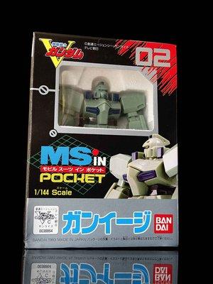A-88 櫃 : MS IN POCKET LM111E02 GUN EZ 富貴玩具店