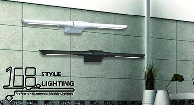 【168 Lighting】居家簡約《LED壁燈》(兩款)GE 81128