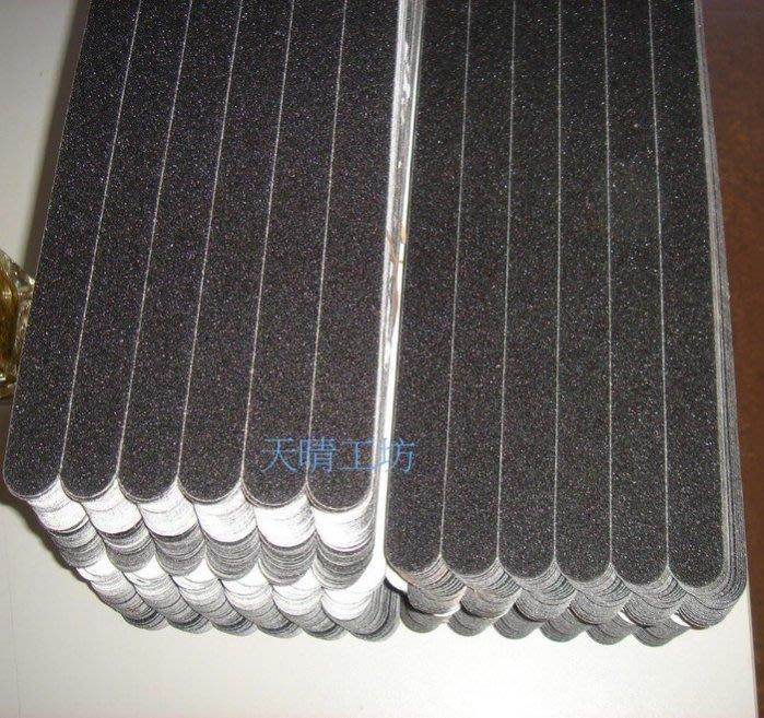 米樂小鋪 金鋼砂2X45公分防滑貼條 止滑條防滑條止滑墊布效果佳 浴室地板光滑面 營業場所餐廳 意外總是讓人措手不及