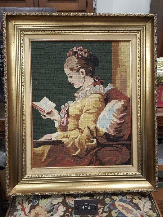 【卡卡頌 歐洲跳蚤市場/歐洲古董】歐洲老件_比利時 扶拉哥納德 讀書的少女 名畫 中大幅 手工古董針織畫 pa0180