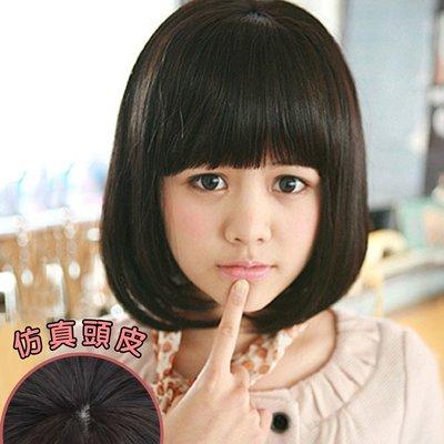 萌Q年輕漾可愛BOBO短髮 【201AE】高仿真超自然整頂假髮☆雙兒網☆