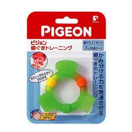【魔法世界】貝親 PIGEON 牙齒咬環(牙齦訓練)
