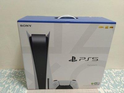 全新現貨  台灣公司貨  PS5主機 光碟版  附發票 高雄屏東可面交