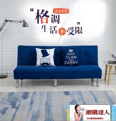 簡約小戶型可摺疊沙發床1.8米客廳懶人沙發椅1.5現代拆洗兩YXS【網購達人】