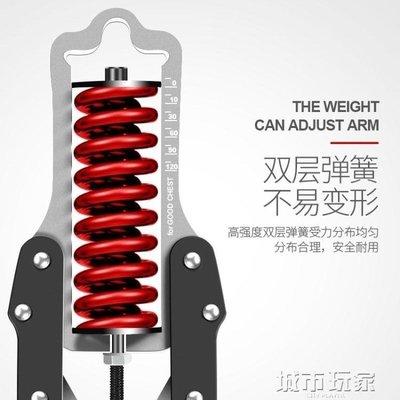 【興達生活】臂力器 健身器材家用可調節臂力器30kg臂力棒40kg擴胸器50kg拉力器60kg男`27962