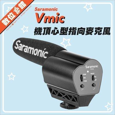 【免運費公司貨】楓笛 Saramonic Vmic 心型指向性麥克風 廣播級電容式收音麥克風 大胖麥克風 MIC