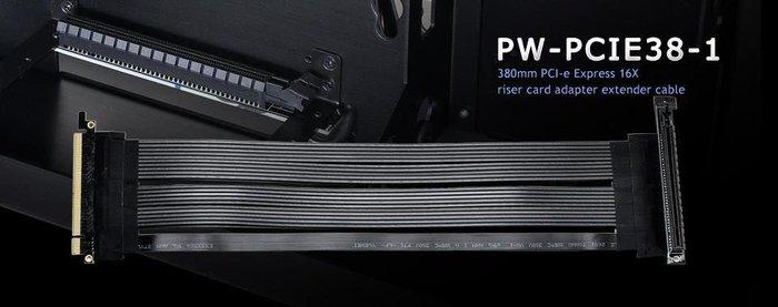小白的生活工場*聯力 PW-PCI-E38-1 PCI-E 延長線38公分