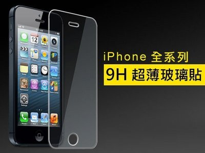 touch 5 iphone X 4S...