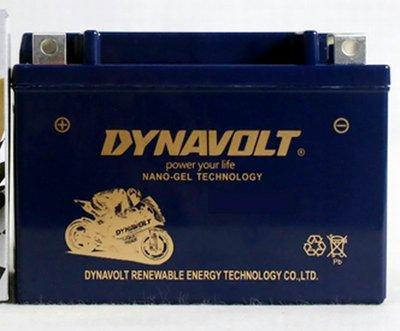 通用奈米膠體 電瓶 電池 YTZ14S  TTZ14S