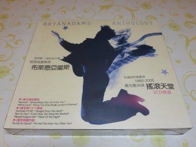 [懷舊影音小舖] 布萊恩亞當斯Bryan Adams Anthology 搖滾天堂 2CD 未拆封