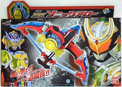 Kamen Rider Gaim Dx Sonic Arrow & Lemon Energy lock seed 鎧武創世弓