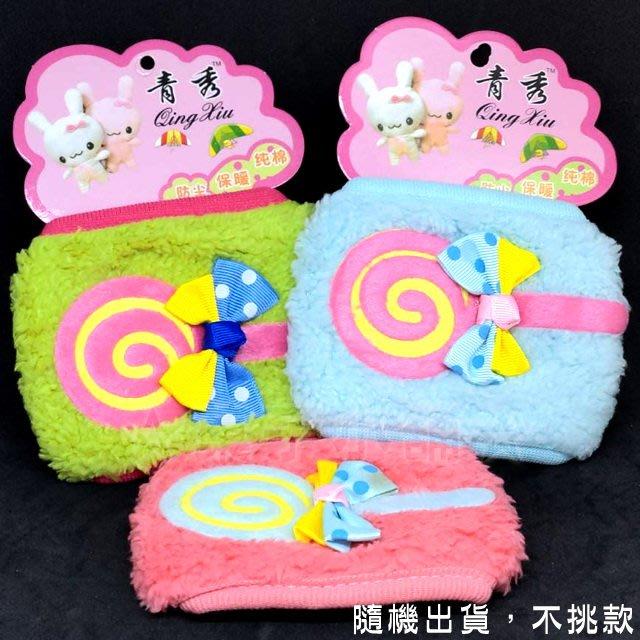 ☆菓子小舖☆《棒棒糖造型糖果色毛絨保暖口罩-成人/兒童》