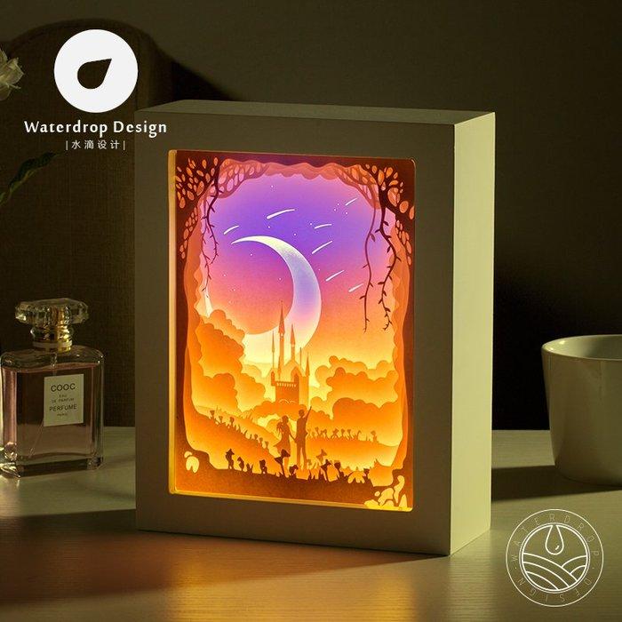 解憂zakka~ 光影紙雕燈星夜3D客廳臥室床頭裝飾DIY創意簡約現代溫馨浪漫LED#禮物#紙雕燈