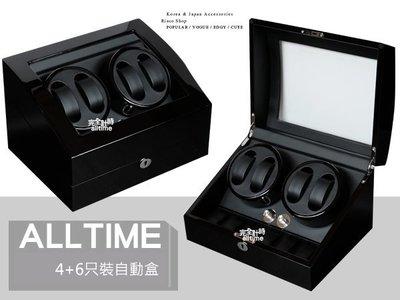│完全計時│自動機械錶收藏盒【自動上鍊...
