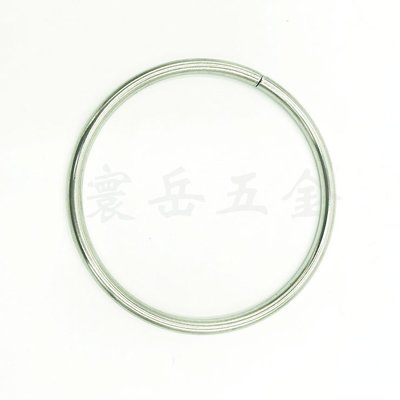 現貨附發票『寰岳五金』304材質 白鐵 ST 3mm x 30mm 內徑24mm 圓環 圓圈環 不鏽鋼環 白鐵環 鐵圈