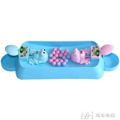愛培樂青蛙吃豆玩具 兒童趣味抖音親子互動桌面游戲3-6歲益智玩具 -紫色薇洋