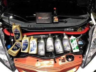 HONDA 喜美 本田 FIT 例行檢查大保養 變速箱油更換 煞車油更換 陶瓷紅皮競技來令片 煞車分泵咬死