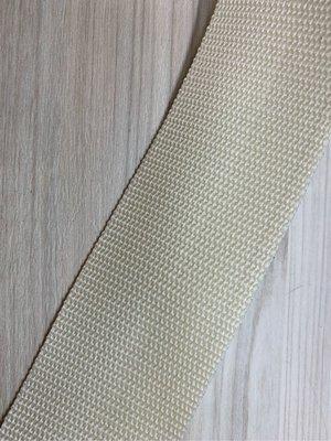 免運優惠 限量出清 『 永富 』50mm (2吋) 米色織帶 書包織帶 旅行箱 台灣製造,另有 織帶車縫,織帶加工,機械化裁剪服務