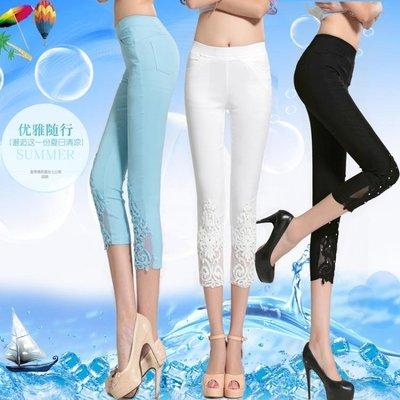 夏季女裝蕾絲鉤花鑲?薄款白色外穿打底七分八分小腳褲女褲