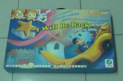 知識可樂 I Will Be Back系列 Story Book幼兒英文圖畫式影音學習書8本書籍CD 學前教育生日禮物佳