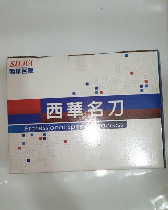 西華7件式壓克力刀具組