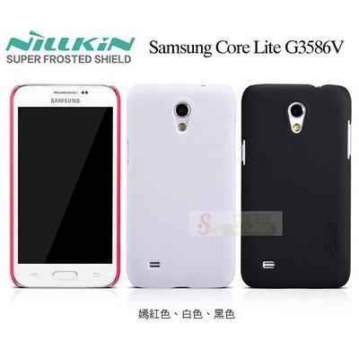 s日光通訊@NILLKIN原廠Samsung Core Lite G3586 超級護盾手機殼 磨砂保護殼背蓋抗指紋背蓋