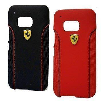 彰化手機館 HTC M9 原廠殼 法拉利 Ferrari 賽道系列 PU背蓋 保護套 保護殼 手機殼 正版授權