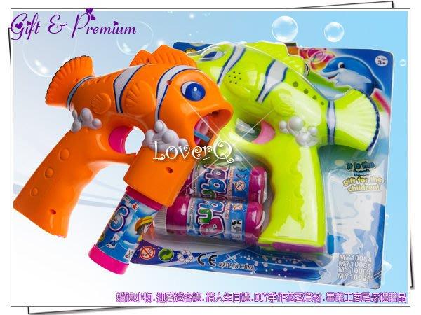 樂芙 兒童節 尼莫泡泡槍 * 小丑魚 花童 溜小孩 公園 自動泡泡槍 水槍 螢光棒 生日 水上活動 海洋 音樂祭