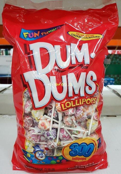 【小如的店】COSTCO好市多代購~DUM DUM POPS 棒棒糖-可當婚禮喜糖(每包300支)超取1-3包 60元