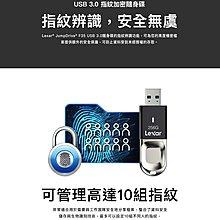Lexar 指紋加密隨身碟 256GB JumpDrive F35 USB3.0