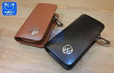 ** 福品小舖 FP Shop ** 福斯  VW  TIGUAN  鑰匙 圈包 皮套 套包 保護套 保護殼 包 套