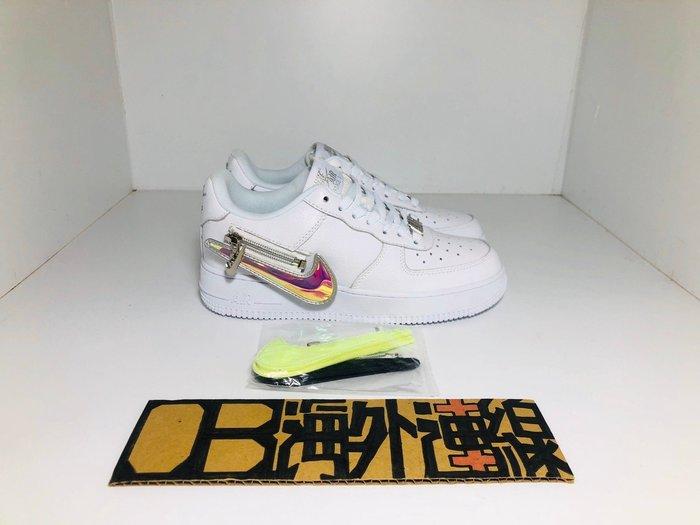 【OB海外代購】Nike Air Force 1 全白 拉鍊勾 雷射 三色 白 籃球鞋 男女  CW6558-100
