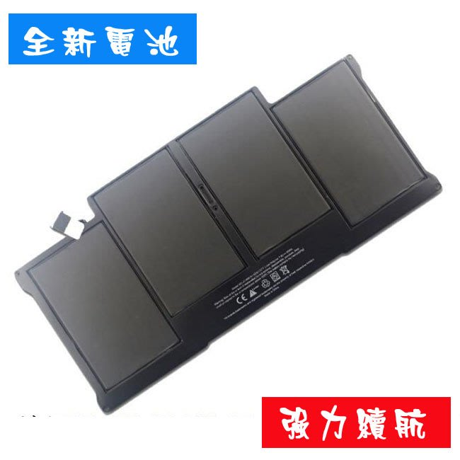 蘋果 A1377 A1405 A1496 MD760 A1466 A1369 筆記本電池A1405電池 AE1405JP