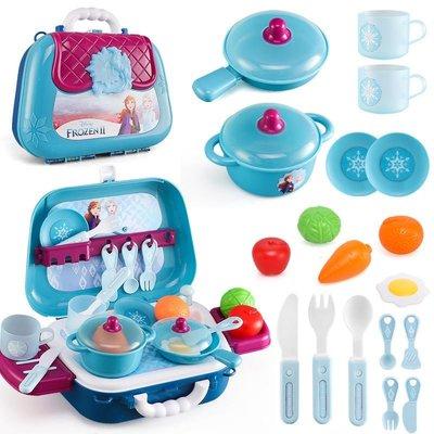 【W先生】迪士尼 冰雪奇緣 艾莎 安娜 廚房手提箱 閃光廚房組 收納廚房組 背包 手提盒 兒童 辦家家酒 ST安全玩具