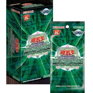 東京都-遊戲王LINK VRAINS PACK 2 林克包LVP2(內有15包卡包.1包4張卡) 正版公司貨 現貨