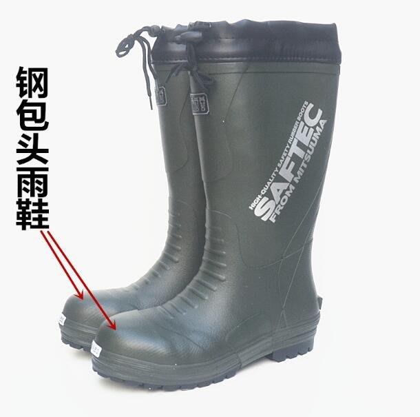 鋼包頭雨鞋 防砸安全鞋 靴子 日韓男士高筒勞保雨鞋 橡膠工礦靴防水雨靴—莎芭