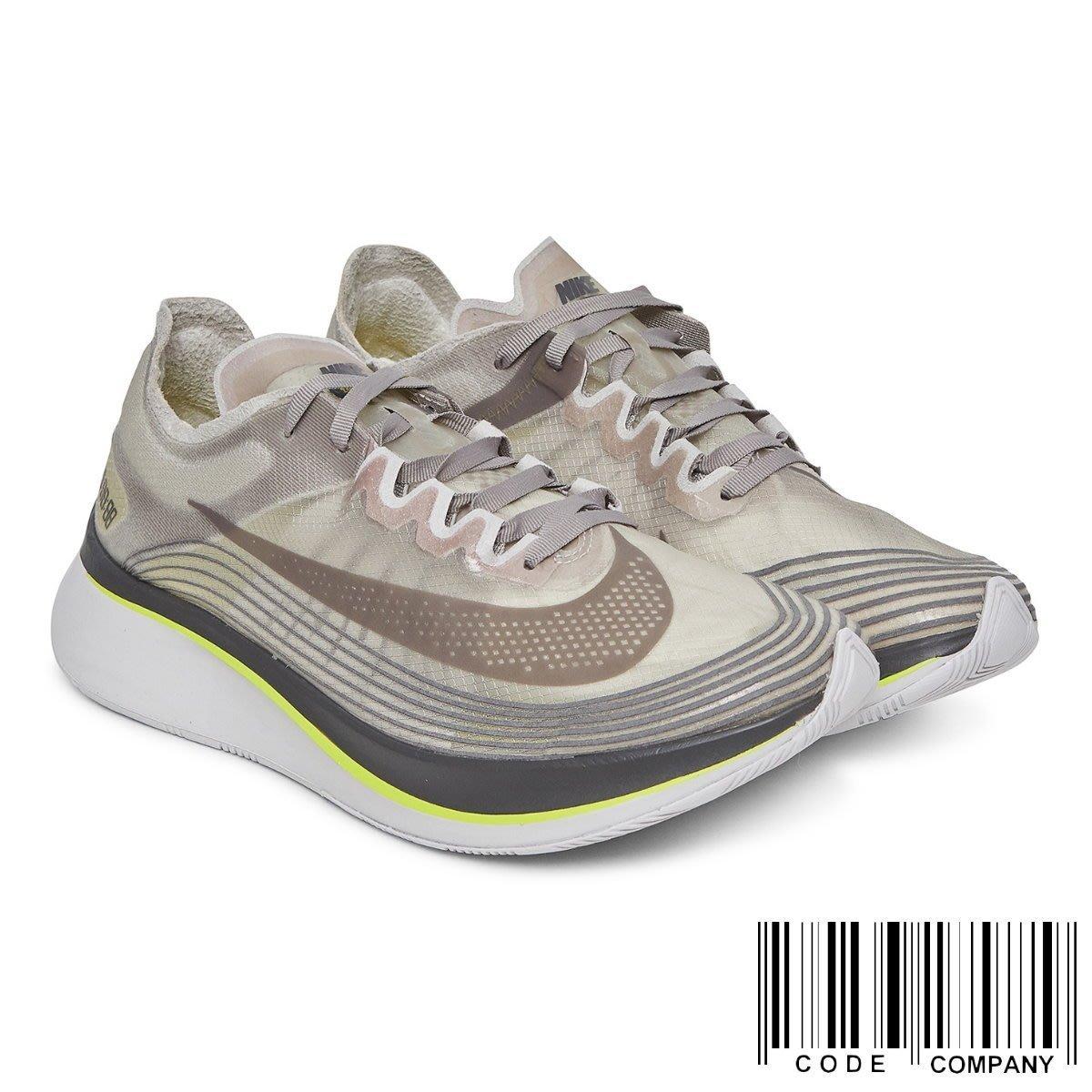 =CodE= NIKE ZOOM FLY SP SEPIA 3M反光飛線慢跑鞋(卡其黃) AA3172-201 男 預購