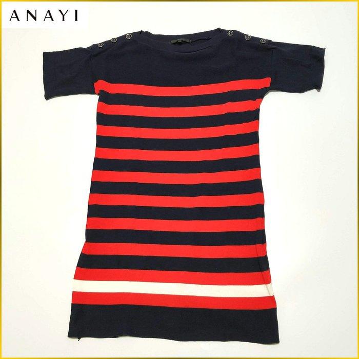 日本二手衣✈️ANAYI 日本製 短袖針織上衣 紅藍條紋 針織 罩衫 短洋裝 百貨品牌 ANAYI 女裝 A32F3A
