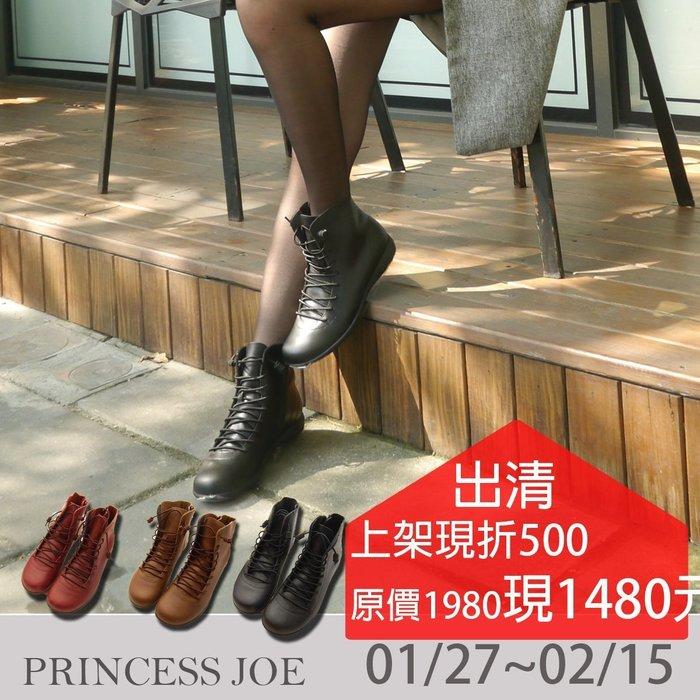 ☆╮喬伊公主╭☆【SE121532】專櫃3080限時特價1780元台灣製手工製mina風鬆緊氣墊全真皮短靴梅森瓶 星