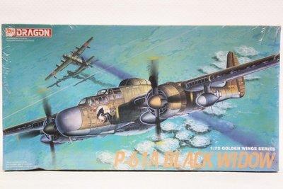 【統一模型】DRAGON《美國 黑寡婦-雙引擎夜間戰鬥機 P-61A BLACK WIDOW》1:72 # 5016