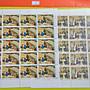 直購價*(249)大陸郵票~1992年-9[三國演義(三)]郵票~4全版張(20套)~原膠上品
