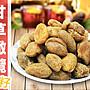 大連食品- 甘草橄欖(無籽)