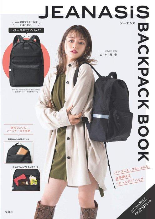 ☆Juicy☆日本雜誌附贈附錄 JEANASiS 背包 肩背包 書包 運動包 後背包 2489