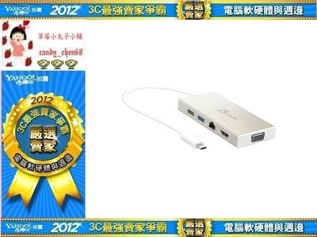 【35年連鎖老店】J5 j5create JCD376 USB 3.1 Type-C多功能迷你擴充基座有發票/保固1年