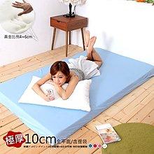 LUST生活寢具【3呎10公分-全平面/備長炭記憶床墊/含提袋】完美支撐 -惰性矽膠床(日本原料)台灣製