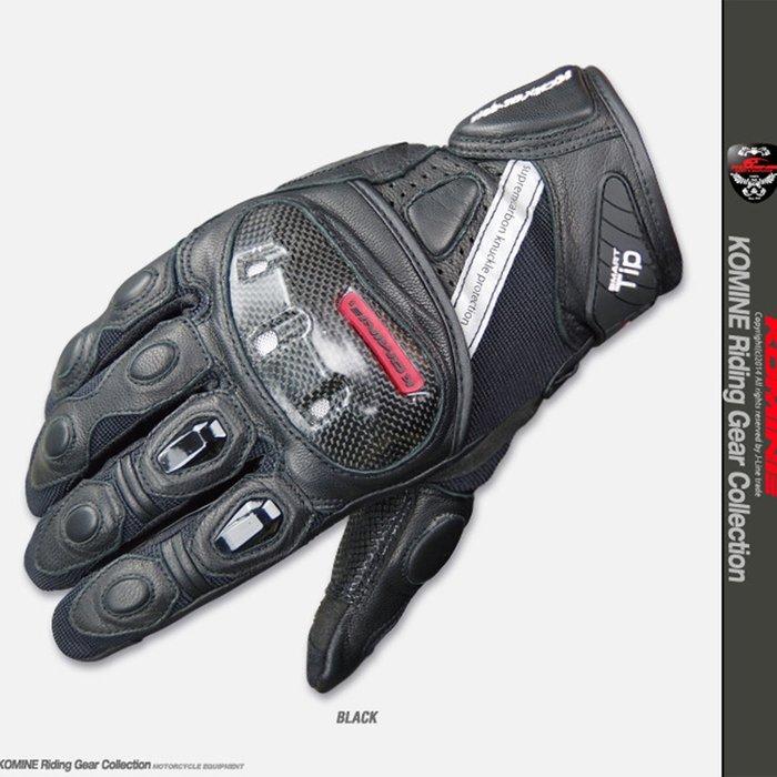【購物百分百】2016新款 賽車手套 韓國進口真皮 碳纖維騎士機車手套 摩托車手套 防摔騎行手套 防寒手套 GK-160